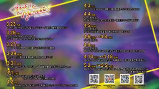 fnt_bttm_gazou_0.jpg