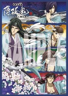 hakuoki_tokuten_poster0423のコピー.jpg