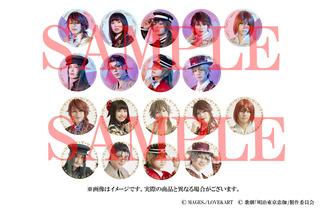 kan_cast.jpg