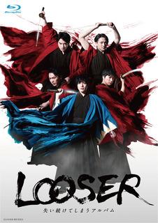 looser_JK_BD_01.jpg