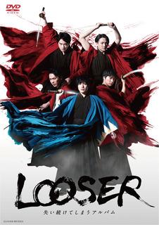 looser_JK_DVD_01.jpg