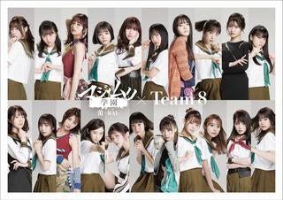 majimuri_syugou_14_big.jpg
