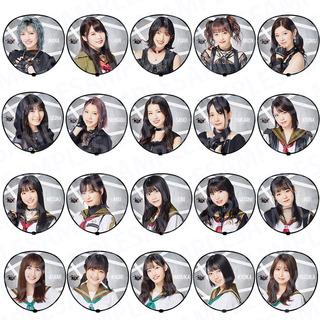 MJMR3_uchiwa_sample.jpg