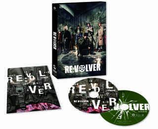 DVD展開図revolver_jkt.jpg