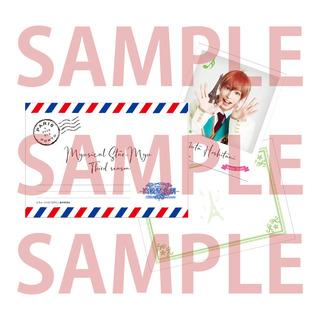 _stm3_goods_07_airmail.jpg