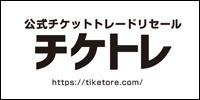 tiketoreE799BD02_200-100.png