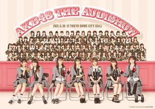 【AKB48 THE AUDISHOW】KV_0513.jpg